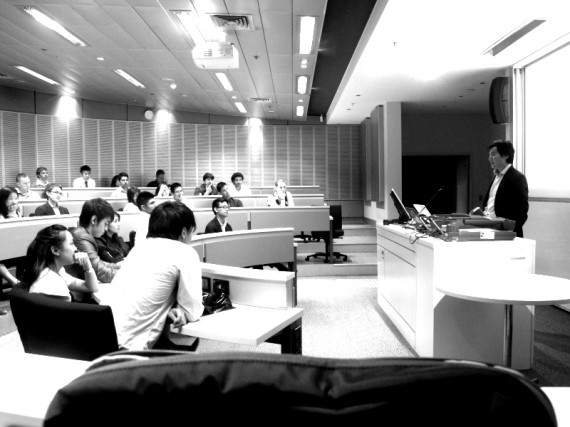 Lecturing 570x427 About